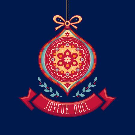 joyeux: Christmas ornament. Xmas ornament. Christmas background. Xmas background. Christmas bac Illustration