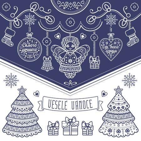 Vesele Vanoce. 크리스마스 메시지. 체코 언어로 문구가있는 레터링 작문. 행복한 휴일에 대한 따뜻한 소원. 인사 장, 프로모션에 가장 적합합니다. 영어 번역 : Merry Christmas. 스톡 콘텐츠 - 82944632