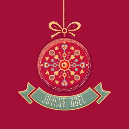 joyeux: Warm wishes for happy holidays. Colorful background for Joyous Noel cards.