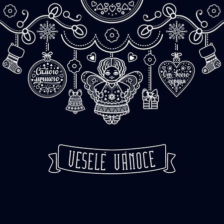 Vesele Vanoce Christmas message Ilustrace