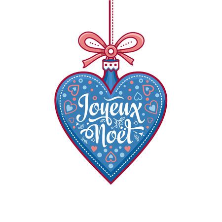 joyeux: Nativity message. Original vector drawing. Merry Christmas illustration. Illustration