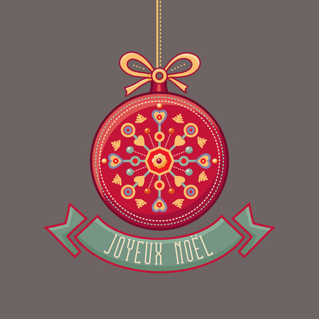 Christmas Greeting Card. Merry Christmas Ornament Decorate. Royalty ...