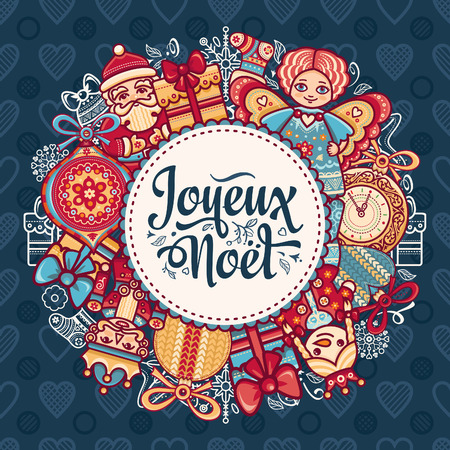 Christmas ornament. Xmas ornament. Christmas background. Xmas background. Christmas bac Illustration