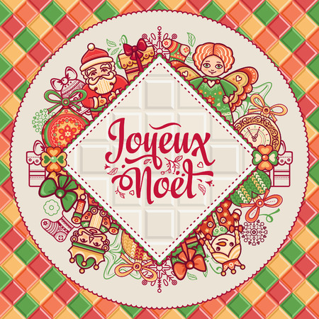 Best for greeting card, invitation, wrapping paper.  Xmas congratulation text.