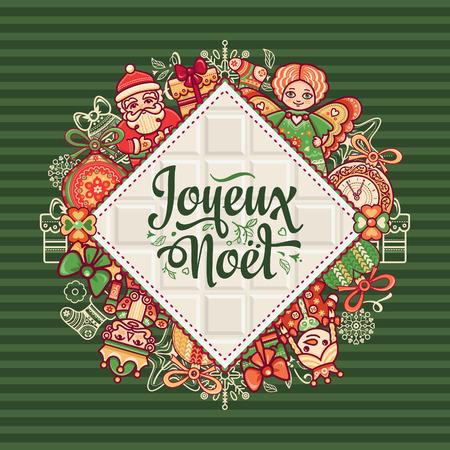 joyeux: Christmas ornament.