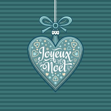 French Merry Christmas Joyeux Noel. Greeting Card 向量圖像
