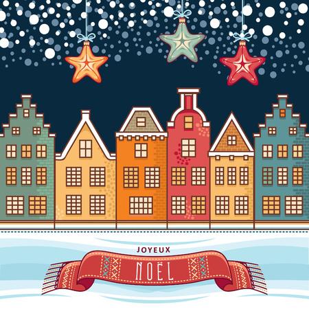 Nativity message. Original vector drawing. Happy new year illustration. Illustration