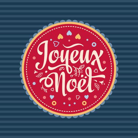 joyeux: Colorful greeting card for holidays.