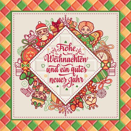 Frohe Weihnacht. Xmas Congratulations in German language. Christmas in Belgium, Austria, Liechtenstein, Switzerland. Happy Christmas in Deutschland.