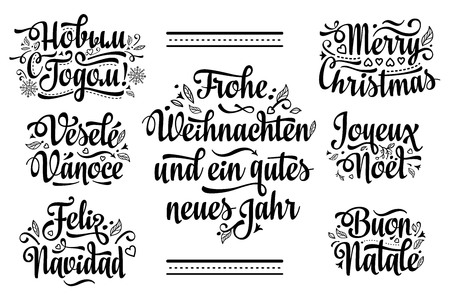 Christmas template. Black and white illustration. Stock Illustratie