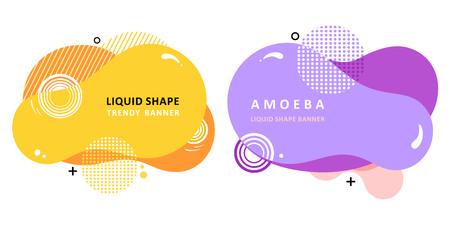 Cartoon origami. Plasma concept. Mosaic amoeba design. Trendy fractal design. Multi color trendy concept.  Circle Bubble Wavy banner. Modern vector template. Memphis Liquid shape. Template for the design of a logo, flyer or presentation.