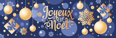 Noel. Christmas banner.Background Xmas design.French Christmas.Joyeux noel.Realistic gold balls on winter holiday poster.Horizontal christmas posters, cards, headers, website.