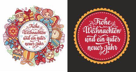 Frohe Weihnachten.German Xmas. typography letter.Christmas in Belgium, Austria, Liechtenstein, Switzerland.Happy Christmas in Deutschland.Neues Jahr.Deutsche Weihnachten.Weihnachtskarte.Prosit Neujahr Illustration