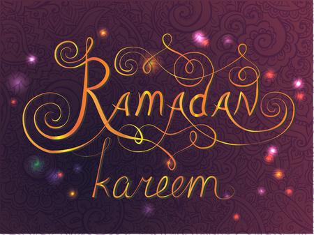 flaring: Ramadan kareem calligraphy text with shiny lights. Vector illustration Illustration