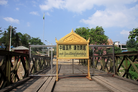 expeditionary: Wanting port located Dehong Dai-Jingpo Autonomous Prefecture in northern Burma.