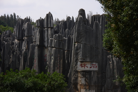 natural wonders: Stone Forest, the famous World Natural Heritage, located in Shilin Yi Autonomous County of Yunnan Province, is located in the world's only subtropical plateau karst geology and geomorphology of wonders, so far, 270 million years old. Editorial