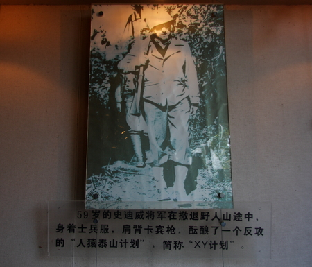 expeditionary: Burma War is an important part of the world anti-fascist war, the war museum halls Burma is the year the expedition counterattack Tengchong headquarters site, is the first private-funded construction in China, private collections, in the war-themed museum Editorial