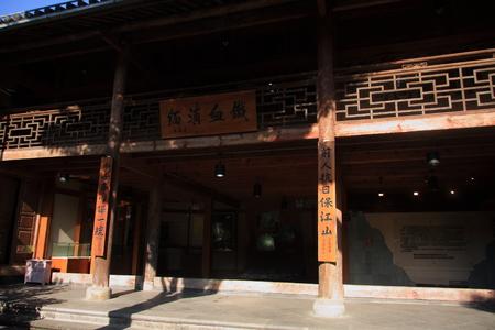 expeditionary: war museum halls Burma Editorial