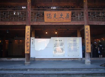 expeditionary: the war museum halls Burma  Editorial