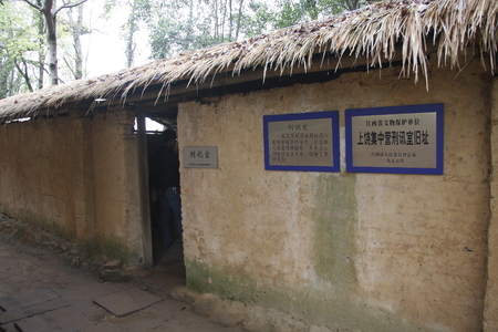 ye: Shangrao City in Jiangxi Shangrao camp in the southern suburbs of Maojialing. Built in 1941 by the Kuomintang, the New Fourth Army commander Ye Ting and other communists imprisoned. Pictured Maojialing prison site.