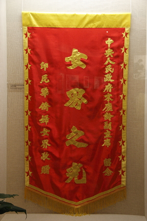 the place is important: Shanghai Soong Ching Ling, located in Huaihai Road in Shanghai is an important place of permanent residence of Soong Ching Ling, and engaged in the great State activities. Pictured Indonesia compliments banner.