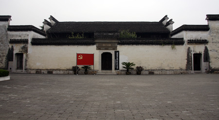 wen: Chekiang Military Museum, located in Changxing County, Zhejiang Province, Wen Tong Huai Hom Northwest Township, in 2001 was listed as a national key cultural relics protection units.