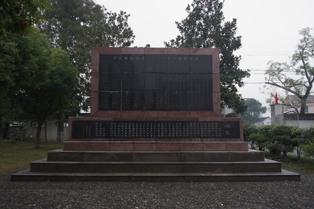 wen: Chekiang Military Museum, located in Changxing County, Zhejiang Province, Wen Tong Huai Hom Northwest Township, in 2001 was listed as a national key cultural relics protection units.pictured as Chekiang Military memorial. Editorial