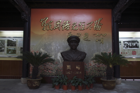 wen: Chekiang Military Museum, located in Changxing County, Zhejiang Province, Wen Tong Huai Hom Northwest Township, in 2001 was listed as a national key cultural relics protection units. pictured as army statue Editorial