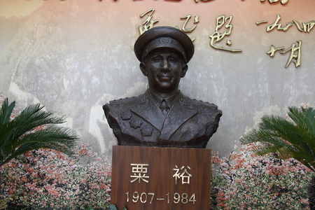 deeds: Chekiang Military Museum, located in Changxing County, Zhejiang Province, Wen Tong Huai Hom Northwest Township, in 2001 was listed as a national key cultural relics protection units.pictured as army statue. Editorial