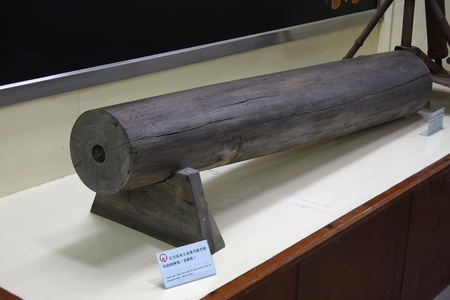 wen: Chekiang Military Museum, located in Changxing County, Zhejiang Province, Wen Tong Huai Hom Northwest Township, in 2001 was listed as a national key cultural relics protection units.pictured as algum gun.