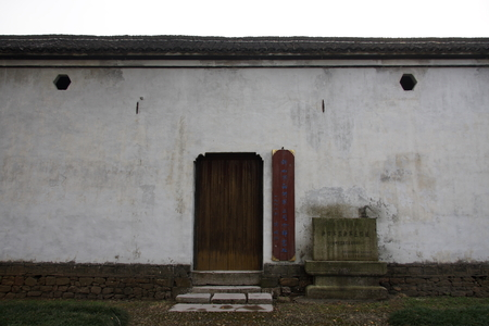deeds: Chekiang Military Museum, located in Changxing County, Zhejiang Province, Wen Tong Huai Hom Northwest Township, in 2001 was listed as a national key cultural relics protection units.