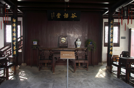 oration: Chen Yingshi, Zhejiang Province, Wu County. Modern democratic revolutionaries early in the Revolution of Sun Yat-sen and Huang Xing with about Gu Gong. Sun Yat-sen highly praised Chen Yingshi revolutionary deal in the Hill. Photo exhibition on ancient