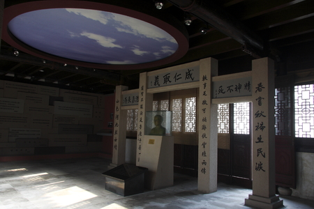 """Chen Yingshi, Zhejiang Province, Wu County. Modern democratic revolutionaries early in the Revolution of Sun Yat-sen and Huang Xing with about Gu Gong. Sun Yat-sen highly praised Chen Yingshi \ """"revolutionary deal in the Hill. \ """"Pictured Ch"""