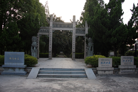 """praised: Chen Yingshi Tomb, Wu Chen Yingshi County, Zhejiang Province, modern democratic revolutionaries, early in the Revolution of Sun Yat-sen and Huang Xing with about Gu Gong. Sun Yat-sen highly praised Chen Yingshi """"revolutionary deal in the Hill."""" Editorial"""