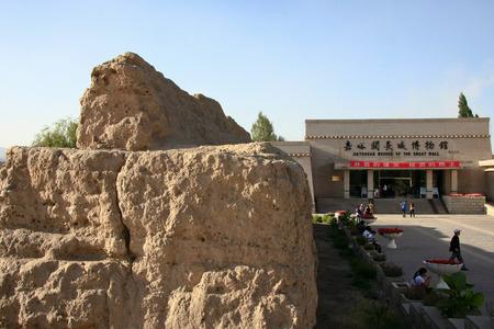 jiayuguan: Jiayuguan in Jiayuguan City, Gansu Province