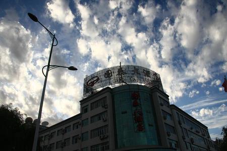 jiayuguan: Building Jiayuguan City, Gansu Province.