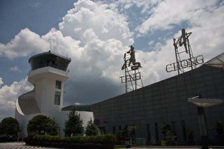 southwest: Tengchong airport in southwest Yunnan Province