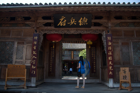 expeditionary: Bing House, located in Tengchong County, Yunnan Province Heshun town, the town house from east to west, mountains and built, gradually ascending, stretching twenty-three km. Now retains a seat temple, shrine, Ming and Qing architecture.