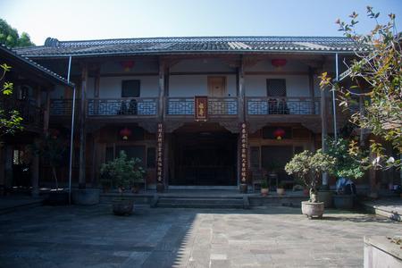 lodgings: Buildings at Heshun town, Tengchong County, Yunnan Province Editorial