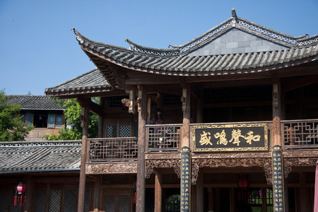 expeditionary: Heshun town, located in Tengchong County, Yunnan Province, the town house from east to west, mountains and built, gradually ascending, stretching twenty-three km. Now retains a seat temple, shrine, Ming and Qing architecture.