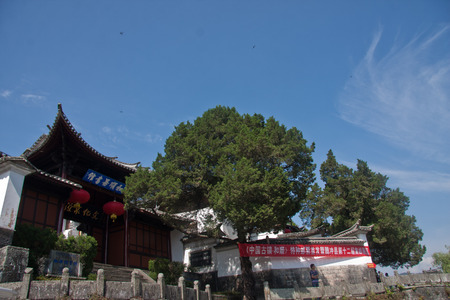 expeditionary: Heshun Library, located in Tengchong County, Yunnan Province Heshun town, the town house from east to west, mountains and built, gradually ascending, stretching twenty-three km. Now retains a seat temple, shrine, Ming and Qing architecture.