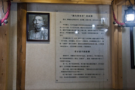 relics: Classic cut grass horse caravan story like relics on display in Tengchong Heshun caravan Heritage Museum.