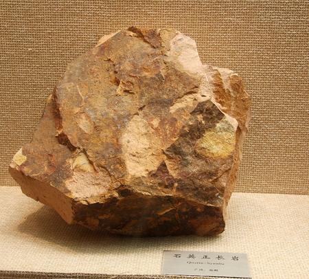 specimen: Quartz syenite, Huzhou City, Zhejiang Province mineral resources. Specimen collection in Huzhou, Zhejiang Museum. Editorial