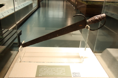 broadsword: Taiping iron knife collection in Huzhou, Zhejiang Museum.