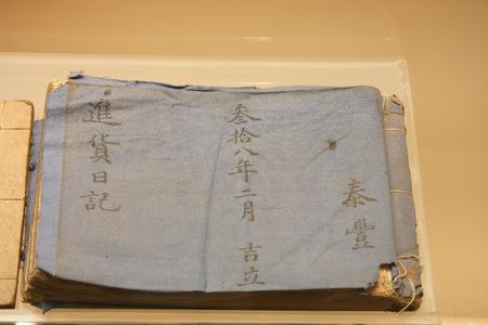 registros contables: Libros de mezcla, colecciones de museos en Huzhou, provincia de Zhejiang.