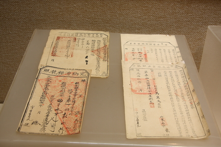 Taiping and other old and famous, museum collections in Huzhou, Zhejiang Province.