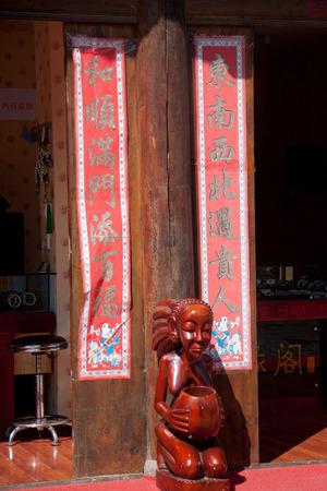 multiplicar: La ciudad está situada al suroeste de rollos de Tengchong County, rollos antepasados ??ordenaron Cultivando lejos de Sichuan, Nanjing, Hubei y Hunan y otros lugares, en vivo y se multiplican durante generaciones, que data de más de seis siglos de historia de nuevo. Heshun Town tiene fu
