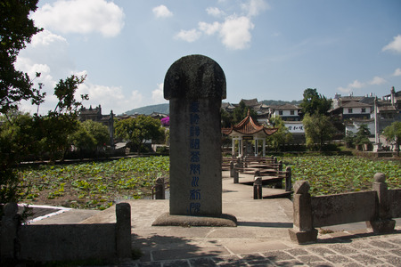 combined: The town is located southwest of Tengchong county rolls, rolls ancestors ordered Cultivating far from Sichuan, Nanjing, Hubei and Hunan and other places, live and multiply for generations, dating back more than six centuries of history. Heshun Town has fu