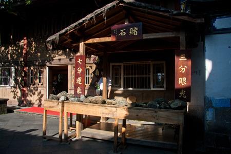 gamblers: Gambling stone, Yunnan Heshun gambling stone shop