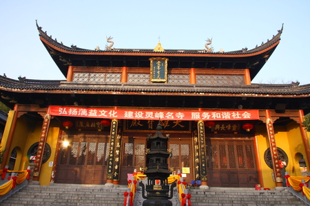 abbot: Lingfeng Temple is located in Anji County, Zhejiang Province, Ling-san outlet village, built in the Five Dynasties Kaiping Dynasty (AD 907)  Editorial